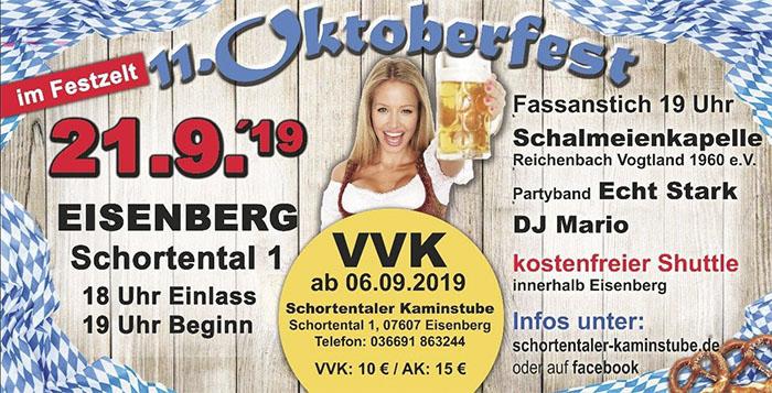 2019_Oktoberfest-1